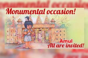 رام مندر بھومی پوجن کے موقع پرآیاامُول کا اشتہار۔ (تمام فوٹو بہ شکریہ: ٹوئٹر/امُول)