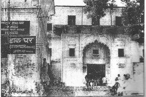 سن 1870 میں اودھ گورنمنٹ پریس میں ایودھیافیض آباد کےاس وقت کے سیٹلمنٹ آفیسر پی کارنیگی کی رپورٹ ایودھیا میں مذہبی اہمیت کےحامل مقامات کی فہرست میں'جنم استھان' پہلے نمبر پر درج ہے۔