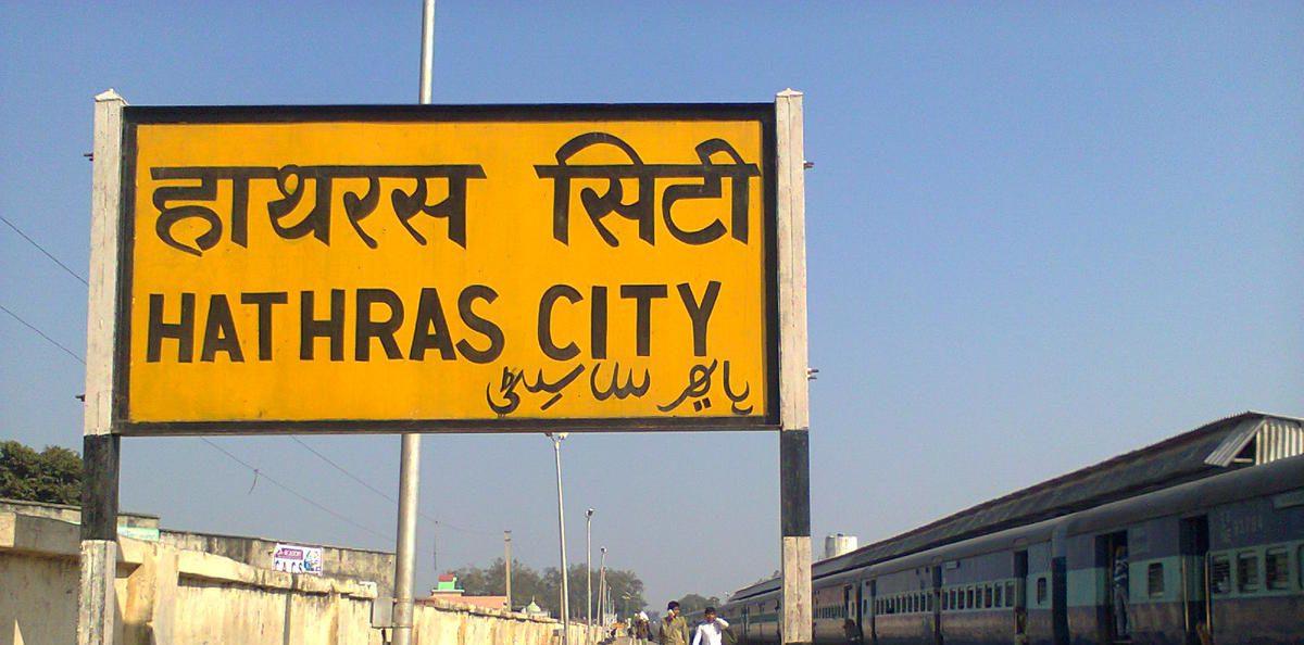 (فوٹوبہ شکریہ : انڈیا ریل ان فو)