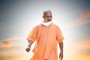 یوگی آدتیہ ناتھ۔ (فوٹوبہ شکریہ: فیس بک/MYogiAdityanath)