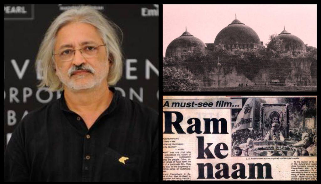 آنند پٹوردھن، بابری مسجد، رام کے نام کو لےکر چھپا ایک ریویو۔(بہ شکریہ:فیس بک/http://patwardhan.com)