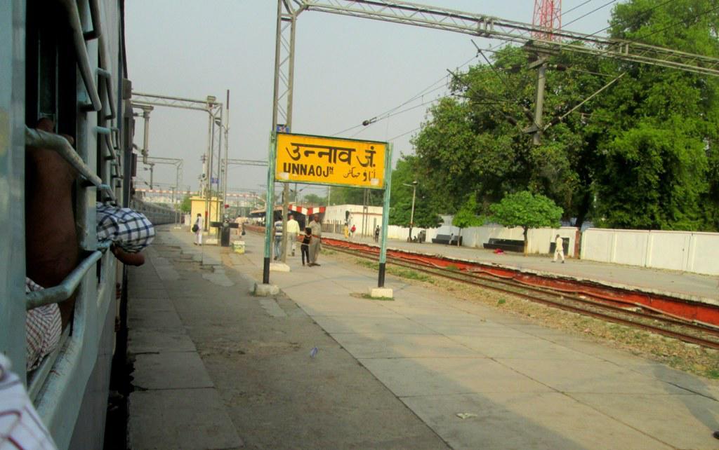 (فوٹو بہ شکریہ: IndiaRail Info)
