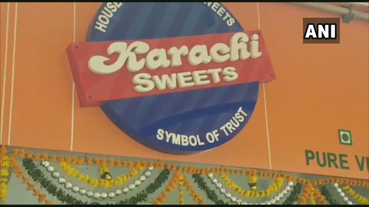 باندرہ واقع کراچی سوئٹس(فوٹو: اےاین آئی)