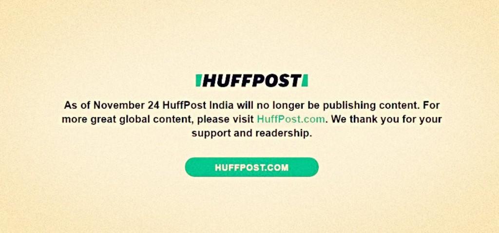 (فوٹوبہ شکریہ: huffingtonpost.in)