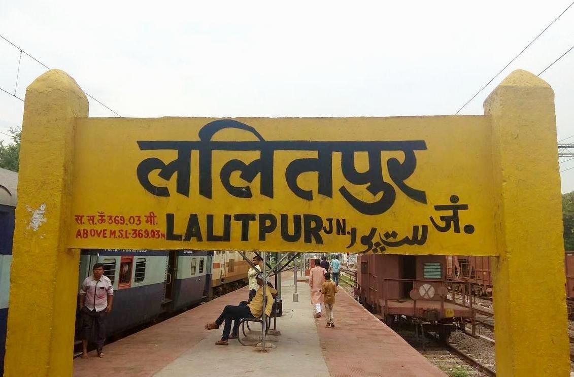 (فوٹو بہ شکریہ: India Rail Info)
