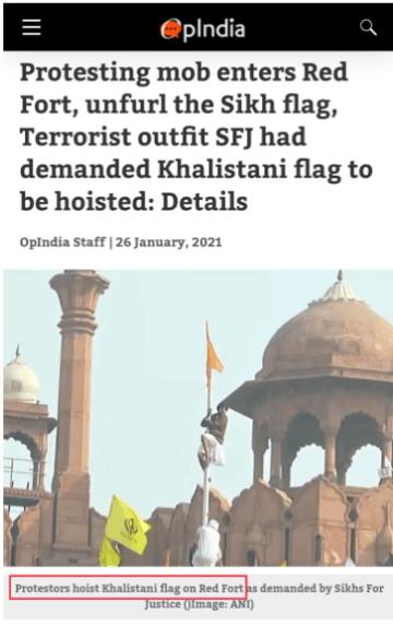 آپ انڈیا کامضمون۔