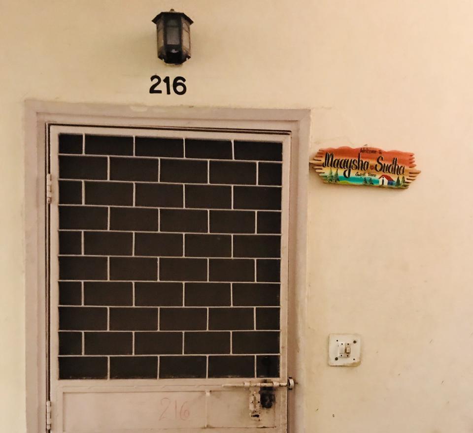 سدھا بھاردواج اور مائشہ کا گھر۔ (فوٹو: ومل)