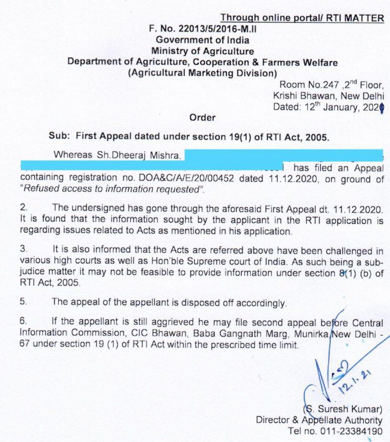 زرعی قوانین پر آر ٹی آئی ایکٹ کے تحت وزارت کا جواب۔