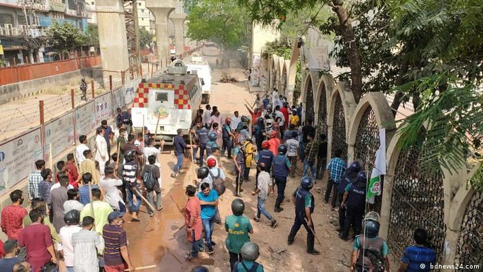 بنگلہ دیش میں نریندر مودی کے دورے کے دوران ہوئے مظاہرے۔ (فوٹوبہ شکریہ: bdnews24.com)