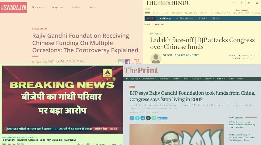 مختلف میڈیا اداروں کے ذریعے شائع راجیو گاندھی فاؤنڈیشن کے ڈونیشن سےمتعلق خبر۔ (فوٹوبہ شکریہ: متعلقہ چینل/اخبار/ویب سائٹ)