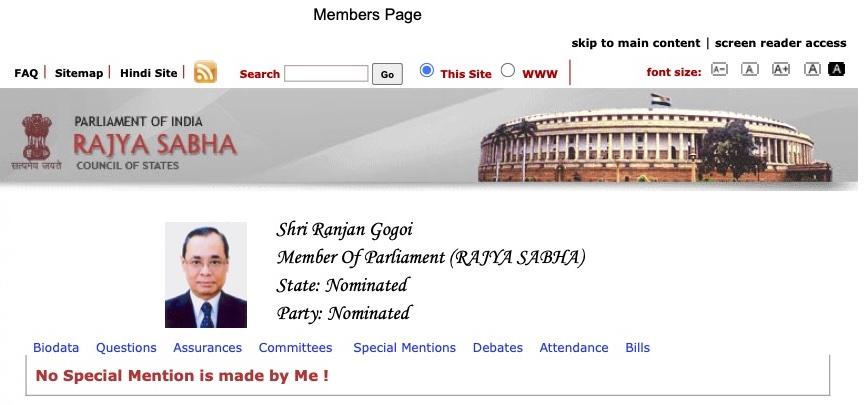 رکن پارلیامان بننے کے ایک سال میں گگوئی کی طرف سے کسی بھی موضوع کو لےکر کوئی خصوصی حوالہ درج نہیں کیا گیا۔ (بہ شکریہ : راجیہ سبھا ویب سائٹ)