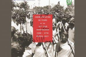 ایل یوایم ایس مںا ہونے والے کانفرنس کا پوسٹر،بہ شکریہ : ٹوئٹر/@AU_Qasmi
