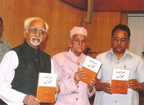 اپنی کتاب کی رونمائی کے موقع پر ہاشم قدوائی محمد حامد انصاری کے ہمراہ ۔ فوٹوکریڈٹ: علی گڑھ موومنٹ