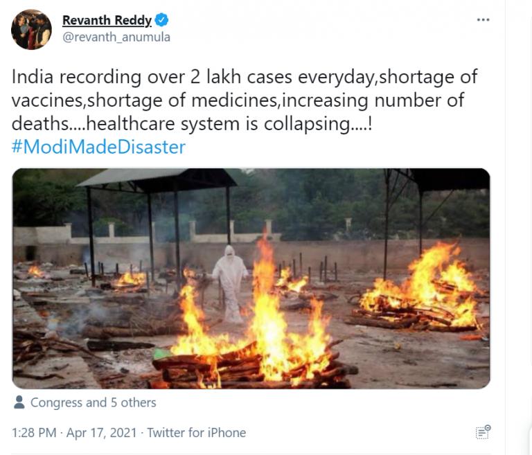 کانگریس ایم پی ریونت ریڈی کی جانب سے کیا گیا ٹوئٹ۔