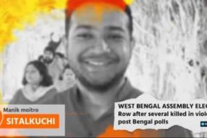 بی جے پی کے ذریعےصحافی ابھرو بنرجی کو مہلوک پارٹی کارکن مانک موئترا بتانے والے ویڈیو کا اسکرین شاٹ۔