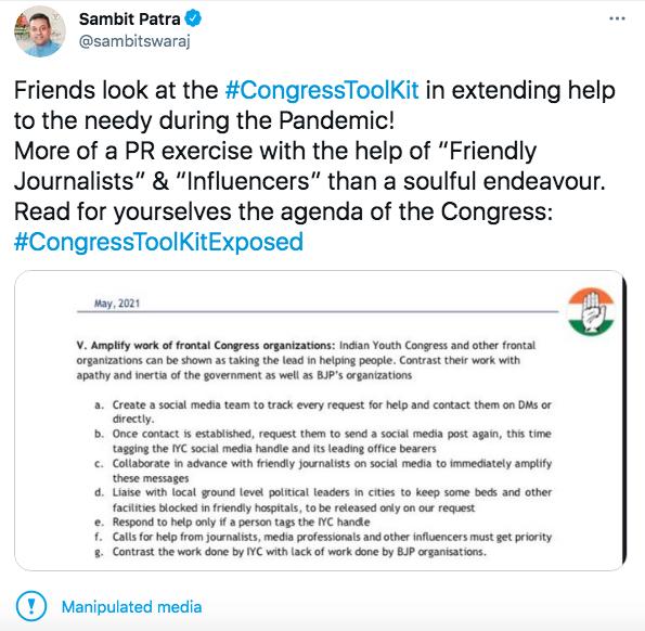 سمبت پاترا کا وہ ٹوئٹ جس کو ٹوئٹر نے 'Manipulated Media' کہا ہے۔