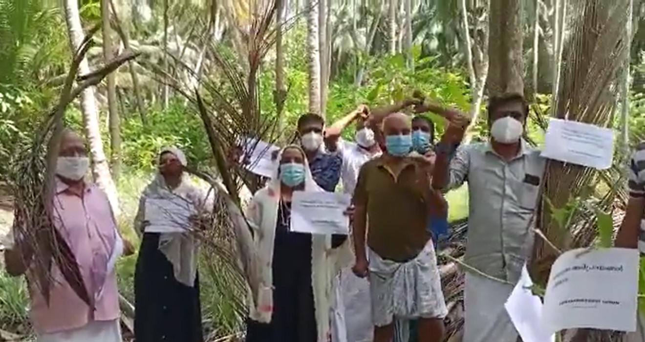 لکش دیپ میں احتجاج کرتے مقامی لوگ(فوٹوبہ شکریہ: ٹوئٹر/@Anandans76)