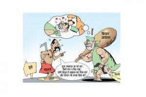 اتر پردیش بی جے پی کے ٹوئٹر ہینڈل پر پوسٹ کیا گیا کارٹون۔ (فوٹو بہ شکریہ: ٹوئٹر/@BJP4UP)