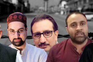 (بائیں سے)سید علی شاہ گیلانی، میرواعظ عمر فاروق، طارق بخاری، وقار بھٹی اور بلال لون۔