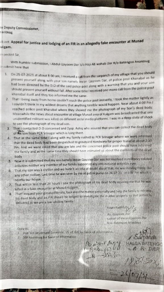 معاملے کی جانچ کے لیے لکھا گیا خط۔