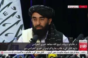 طالبان کے ترجمان ذبیح الله مجاہد۔ (فوٹو بہ شکریہ ٹوئٹر)