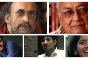 (پرنجوئے گہا ٹھاکرتا، پریم شنکر جھا، ایس عابدی، روپیش کمار سنگھ اور اپسا شتاکشی)
