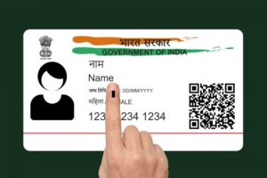 Aadhaar-1200x560-Illustration-by-The-Wire