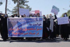 افغانستان کے مغربی صوبہ ہرات میں خواتین نے احتجاجی مظاہرہ کیا۔ (فوٹو: ٹوئٹر/@ZahraSRahimi)