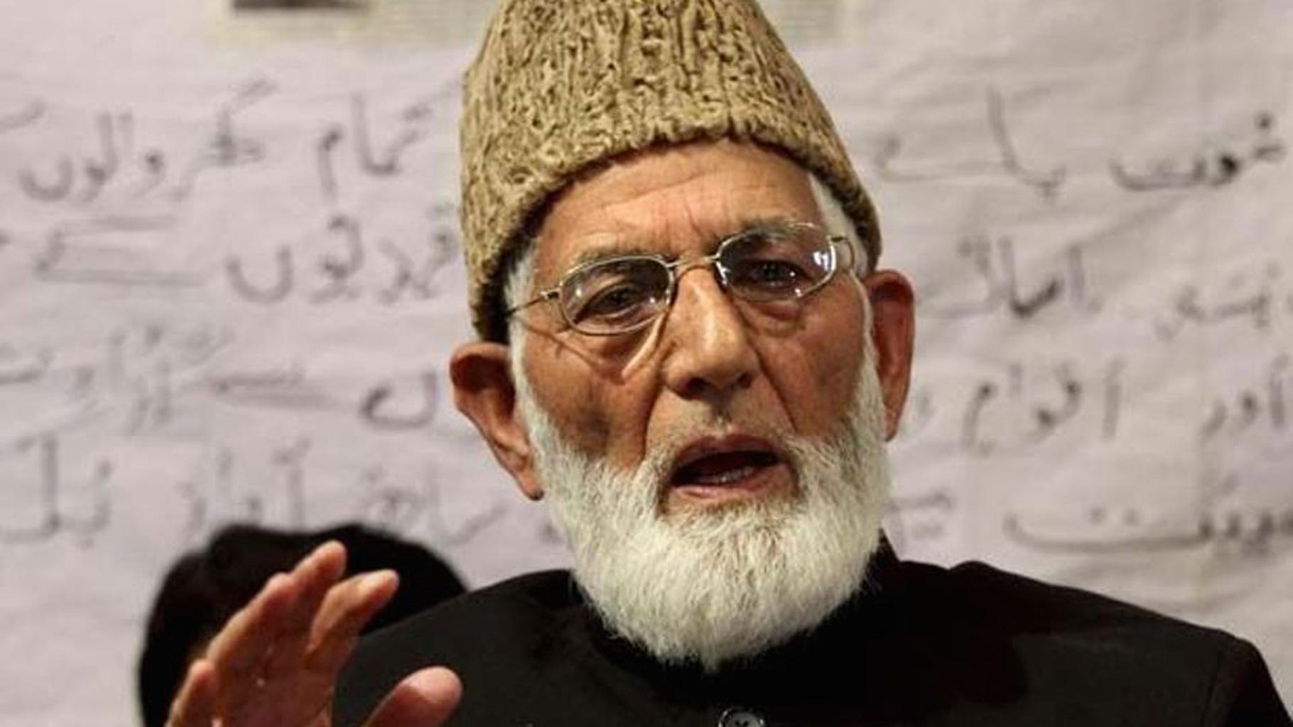 سید علی شاہ گیلانی۔ (فوٹو: پی ٹی آئی)