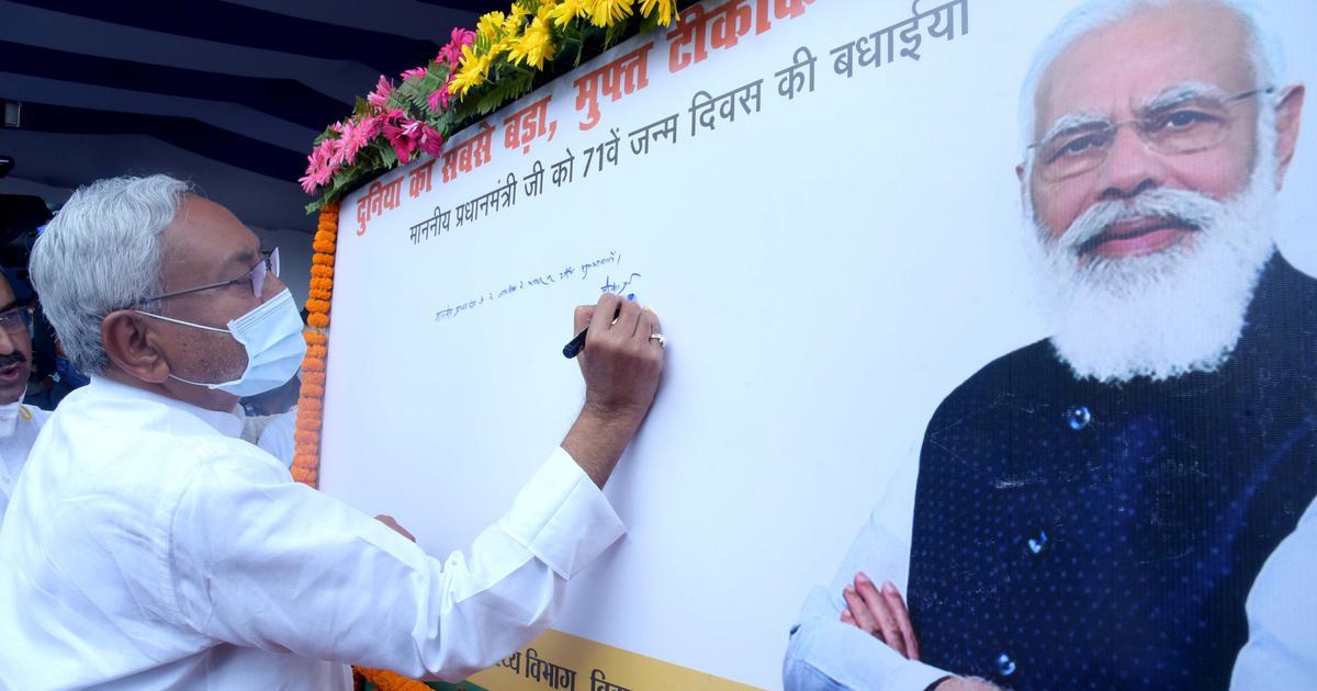 پی ایم مودی کے یوم پیدائش پر بڑے پیمانےپرٹیکہ کاری مہم کا اعلان کرتےوزیر اعلیٰ نتیش کمار۔(فوٹو بہ شکریہ: ٹوئٹر/Nitish Kumar)